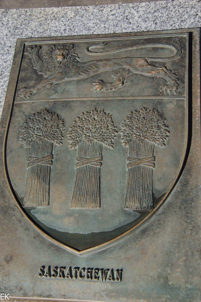 Dads Wappen von Saskatchewan